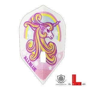 ダーツ フライトL DYNASTY ALLBLUE YoYo Yo Ting Hsuehモデル シェイプ L-style エルスタイル ダイナスティー(ポスト便OK/3トリ)|dartsshoptito