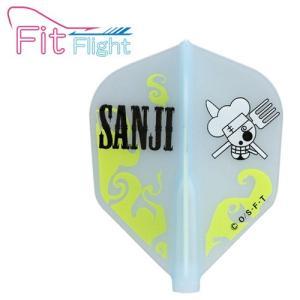 フライト Fitフライト×ファーイースト ワンピース サンジ(ポスト便不可) dartsshoptito