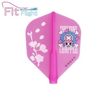 フライト Fitフライト×ファーイースト ワンピース チョッパー(ポスト便不可) dartsshoptito