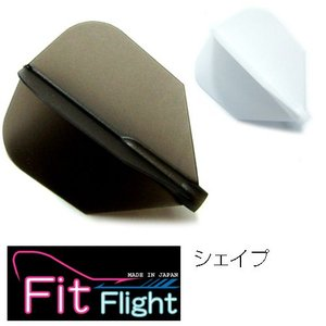 ダーツフライト Fit Flight シェイプ (6枚入り) (ポスト便不可) dartsshoptito