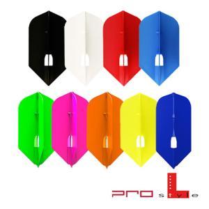 フライト エルフライト L-Style L-Flight PRO L6 シャンパンリング 無地 スリム (ポスト便OK/3トリ)|dartsshoptito