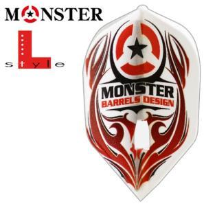フライト MONSTER×フライトL ファイヤーホワイト シェイプ(ポスト便OK/3トリ)|dartsshoptito