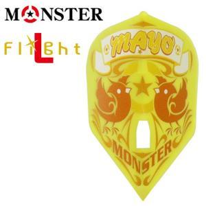 フライト MONSTER×フライトL MAYO ver.4 シェイプ(ポスト便OK/3トリ)|dartsshoptito