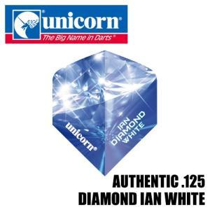 ダーツ フライト unicorn DIAMOND IAN WHITE (ポスト便OK/2トリ) dartsshoptito