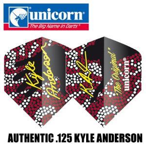 SALE ダーツ フライト unicorn KYLE ANDERSON カイル・アンダーソン(ポスト便OK/2トリ) dartsshoptito