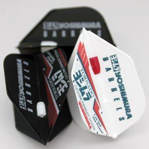 ダーツフライト YOSHIMURA FlightL トルネード シャンパンリング付(ポスト便OK/3トリ)|dartsshoptito
