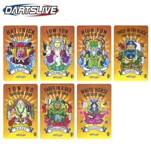 ダーツ ライブカード 七福神 シリーズ 全7種 (ポスト便OK/1トリ)|dartsshoptito