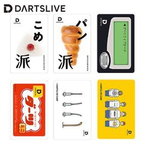 ダーツ DARTSLIVE CARD ライブカード パロディ パン 米 カイロ チンアナゴ(ポスト便OK/1トリ)|dartsshoptito
