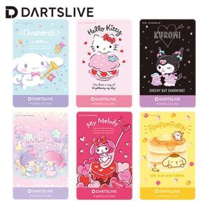 ダーツ ライブカード サンリオキャラ DARTSLIVE CARD テーマ・エフェクト キティ マイ...