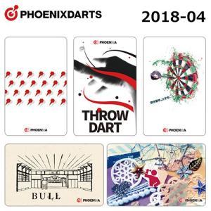 フェニックスカード PHOENicAカード オンラインカード 柄01 (ポスト便OK/2トリ) dartsshoptito