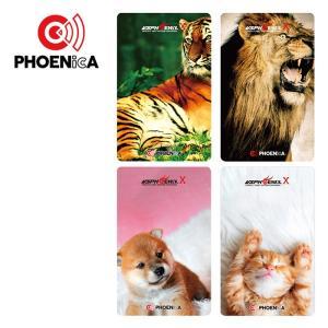 ダーツ フェニックスカード PHOENicA アニマル 動物 オンラインカード PHOENIXDARTS フェニカ (ポスト便OK/1トリ)|dartsshoptito