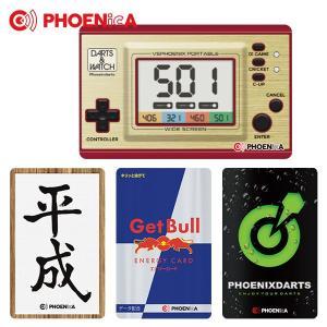 ダーツを楽しむ必須アイテム!  PHOENIX CARD(フェニックスカード)とはPHOENicAの...