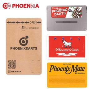 ダーツ フェニカ オンラインカード フェニックスカード PHOENIXDARTS PHOENicA パロディ(ポスト便OK/1トリ)|dartsshoptito