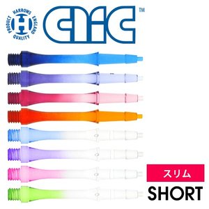 Harrows CLICシャフト グラデーション スリム SHORT (ポスト便OK/3トリ)|dartsshoptito