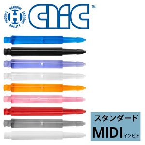 Harrows CLICシャフト スタンダード MIDI インビト (ポスト便OK/3トリ)|dartsshoptito