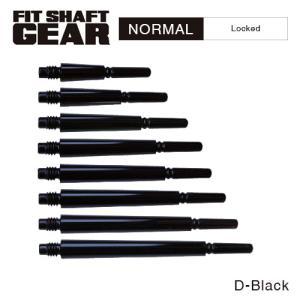 ダーツシャフト Fitシャフト GEAR ノーマル ロック Dブラック (ポスト便OK/3トリ)|dartsshoptito