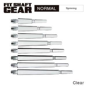 ダーツシャフト Fitシャフト GEAR ノーマル スピン クリア (ポスト便OK/3トリ)|dartsshoptito