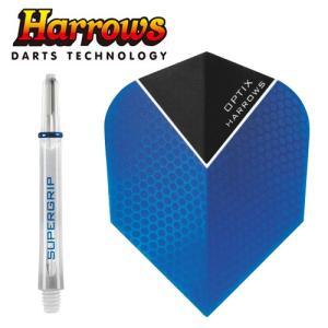 フライト Harrows TWIN PACK クリア MEDIUM (ポスト便OK/3トリ)|dartsshoptito