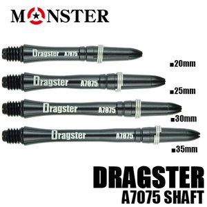 ダーツ シャフト MONSTER DRAGSTER ドラッグスター ブラック (メール便OK/5トリ)|dartsshoptito