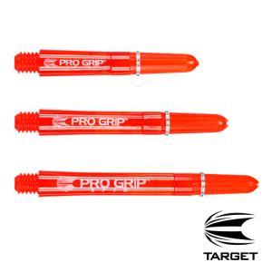 ダーツシャフト TARGET PRO GRIP SPIN レッド (ポスト便OK/3トリ) dartsshoptito