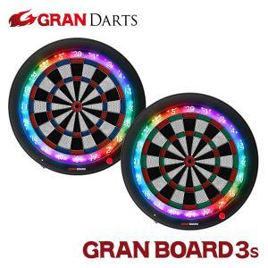 ダーツボード セット TRiNiDAD マルチダーツスタンド GRAN BOARD 3|dartsshoptito|02