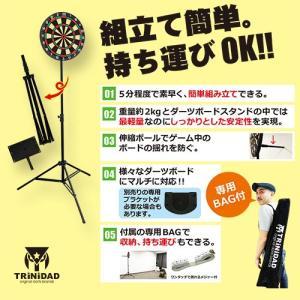 ダーツボード セット TRiNiDAD マルチダーツスタンド GRAN BOARD 3|dartsshoptito|05