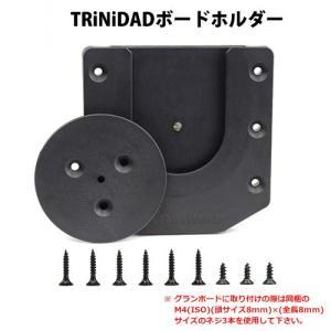 ダーツボード セット TRiNiDAD マルチダーツスタンド GRAN BOARD 3|dartsshoptito|10