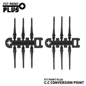 ダーツ フィットポイント Fit Point PLUS C.C CONVERSION POINT コンバージョン(ポスト便OK/2トリ) dartsshoptito