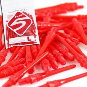 ダーツティップNo.5 Red ナンバーファイブ レッド L-style(ポスト便OK/2トリ)|dartsshoptito