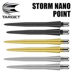 ハードポイント TARGET STORM NANO POINT(ポスト便OK/5トリ) dartsshoptito