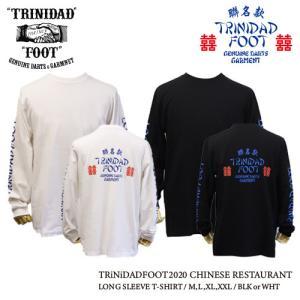 TRiNiDAD × FOOT 2020 ロンT 山田勇樹 選手 トリニダード フット コラボ ロング Tシャツ 長袖 大きいサイズ (ポスト便OK/20トリ)|dartsshoptito