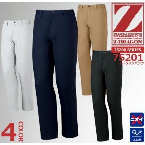 Z-DRAGON ノータックパンツ スラックス 75201【春夏】 作業服 作業着 自重堂  75200シリーズ|darumashouten