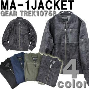 MA-1 メンズ ジャケット【MA-1 aitos 10758】【防寒着】【フライトジャケット】【長袖ブルゾン】【長袖ジャケット】【長袖ジャンパー】 作業服 作業着|darumashouten