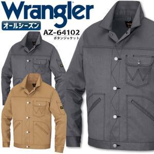 ラングラー 作業着 ボタンジャケット AZ-64102 ジャンパー Wrangler アイトス 作業服 作業着 男女兼用 オールシーズン|darumashouten