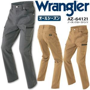 ラングラー 作業着 ノータックカーゴパンツ AZ-64121 ズボン Wrangler アイトス チノパン 作業服 作業着 男女兼用 オールシーズン|darumashouten
