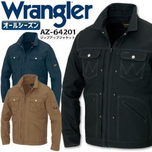 ラングラー 作業着 ジップアップジャケット AZ-64201 ジャンパー Wrangler アイトス 作業服 作業着 男女兼用 オールシーズン|darumashouten