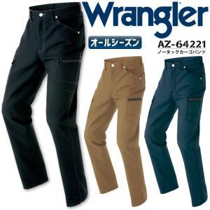 ラングラー 作業着 ノータックカーゴパンツ AZ-64221 ズボン Wrangler アイトス チノパン 作業服 作業着 男女兼用 オールシーズン|darumashouten