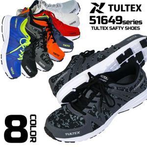 安全靴 az51649 超軽量安全靴 ローカット おしゃれ メッシュ 樹脂先芯 EVA素材 セフティースニーカー JIS規格L級 TULTEX|darumashouten