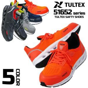 アイトス 安全靴 az51652 超軽量 ローカット メッシュ 樹脂先芯 EVA素材 セフティースニーカー JIS規格L級 TULTEX 通気性 クッション性|darumashouten