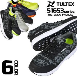 安全靴 az51653 超軽量安全靴 ローカット メッシュ 樹脂先芯 EVA素材 セフティースニーカ...