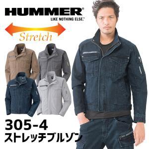 HUMMER ストレッチブルゾン 305-4  ■素材:綿97%、ポリエステル3%     リップス...