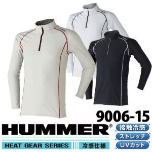 アタックベース HUMMER クールコンプレッション 長袖ジップアップシャツ 9006-15 インナー 作業着【送料無料】|darumashouten