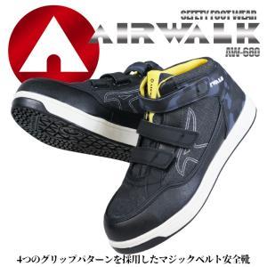 【即日発送】安全靴 エアーウォーク AW-680 ミドルカット マジックタイプ  AIR WALK スニーカータイプ JSAA規格相当品 B種 セーフティーシューズ 樹脂先芯入り|darumashouten