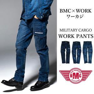 BMC ミリタリーデニムカーゴパンツ ストレッチワークデニム メンズ ワンウォッシュ ダークブルー ユーズド加工 ミッドライトブルー  BMW78C|darumashouten