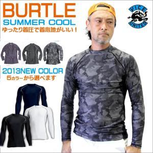 【送料無料】BURTLE バートル 4013 接触冷感 夏素材 インナーシャツ コンプレッション インナーウェア【迷彩】|darumashouten