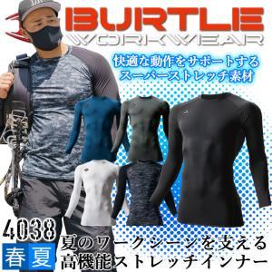 バートル インナーシャツ 4038【2021年モデル】 接触冷感 アンダーシャツ BURTLE コン...