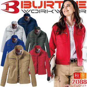 バートル BURTLE 7088 レディースジャケット 女性用作業服 作業着 長袖ブルゾン 長袖ジャンパー 7081シリーズ darumashouten