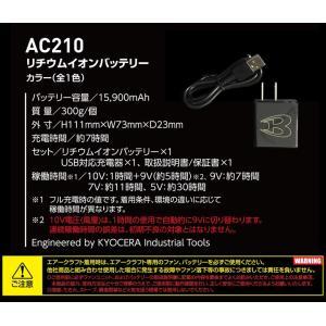aa98989de643a7 ファンユニット バートル 空調服 リチウムイオンバッテリー バッテリー&ファンセット AC220 作業服 エアー