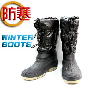 軽量 防寒ブーツ 防寒長靴 裏ボア付き メンズ co-cosHZ-242 長靴 /防寒性 長靴 darumashouten