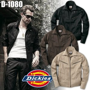 ディッキーズ Dickies D-1080 長袖ブルゾン ジャケット ジャンパー 作業服 作業着 ワークウェア|darumashouten